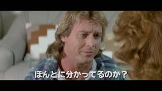 ジョン・カーペンター監督が自宅から紫のTシャツで「どうぞ楽しんで!」/映画『ゼイリブ 製作30周年記念HDリマスター版』コメント映像