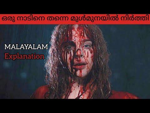 Carrie (2013) Explained in malayalam   Super Natural Horror Drama Malayalam Explained  English movie