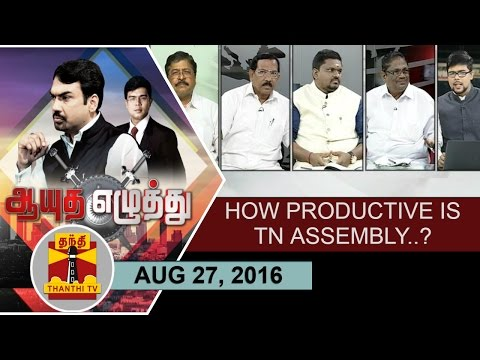 -27-08-2016-Ayutha-Ezhuthu--How-productive-is-TN-Assembly