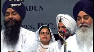 Nonton Tudh Bhave Tan Naam   Shabad Gurbani   Gurbani 2014   Bhai Sadhu Singh Ji Film Subtitle Indonesia Streaming Movie Download