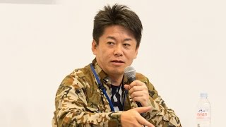 堀江貴文氏が語る「ネット・メディアの進化論」 Part1
