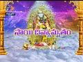 Sri Sai Divyamrutam |Dr.Chekella Rajendrakumar | Thamasomajyotirgamaya | 20th January 2018 | ETV AP - Video