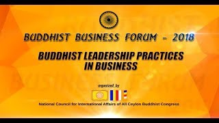 Buddhist Business Forum - 2018