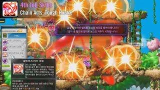 Download Lagu Ayumilove MapleStory Cadena (카데나) 1st 2nd 3rd 4th Job Skills + Hyper Skills Mp3