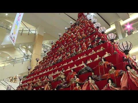 Κονοσού: Η γιορτή των κοριτσιών Χίνα Ματσούρι
