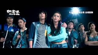 Nonton                                     Part 2 Film Subtitle Indonesia Streaming Movie Download