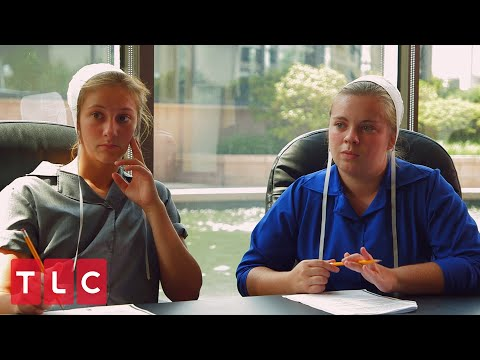 Maureen and Rosanna's GED Assessment | Return to Amish