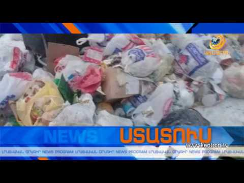 Ստատուս 11.01.2017 - DomaVideo.Ru