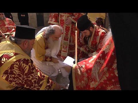 Ιερουσαλήμ: Αναπαράσταση του Νιπτήρα