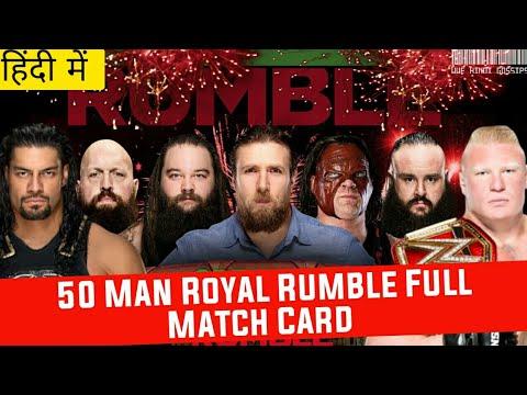 50 Man Greatest royal rumble full match card predictions 2018