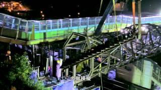 候硐貓橋紀錄片