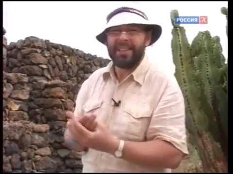 Заметки натуралиста,Тенерифе, Пирамиды Гуимар. Канары. онлайн видео