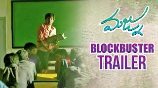 Majnu Movie Trailer Latest - Nani, Anu Immanuel, Priya Shri