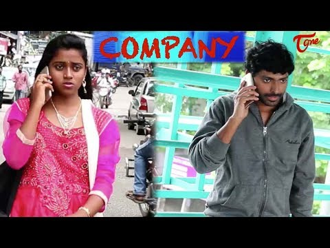 Company | Latest Telugu Short Film 2018 | Directed by Emran Khan | TeluguOne