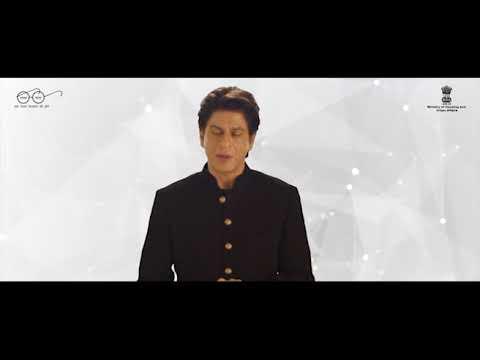 swachh bharat mission - SRK