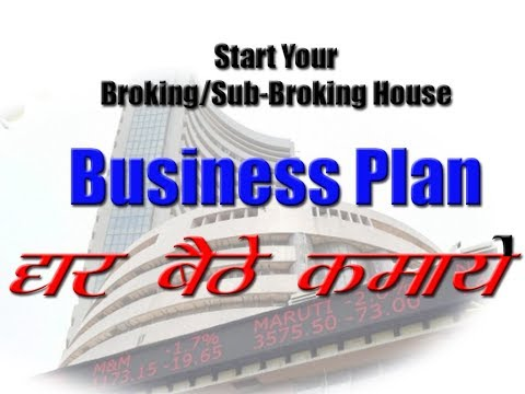 BUILDING A SUCCESSFUL BROKER BUSINESS FROM HOME! in Hindi by manish arya