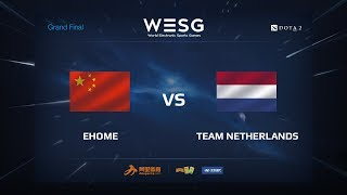 EHOME против Team Netherlands, WESG 2017 Grand Final