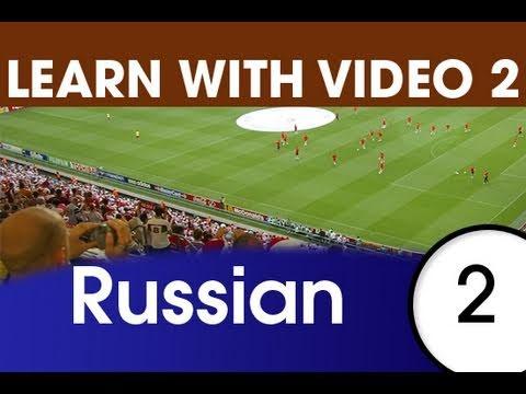 Entspannen am Abend - Russisch Vokabeln