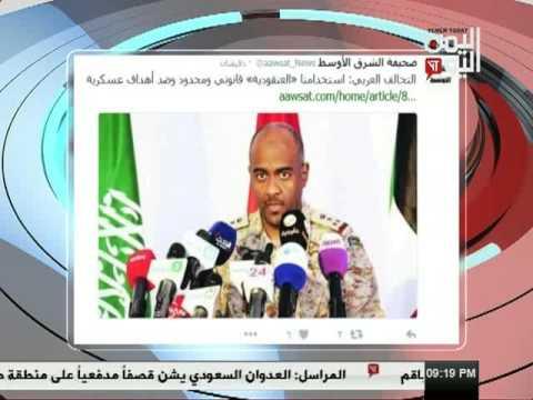 اليمن اليوم 21 12 2016