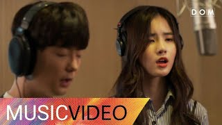 Video [MV] Monogram - Lucid Dream (자각몽) While You Were Sleeping OST Part.6 (당신이 잠든 사이에 OST Part.6) MP3, 3GP, MP4, WEBM, AVI, FLV Januari 2018