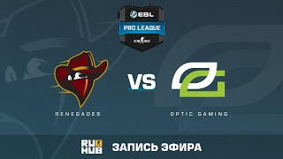 Renegades vs. Optic Gaming - ESL Pro League S5 - de_cobblestone [flife]