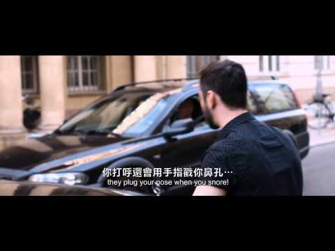 《歡迎光臨愛情沙龍》中文預告