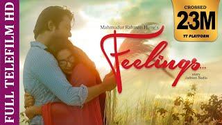 Feelings - Eid Telefilm 2016   Apurbo & Momo   English CC