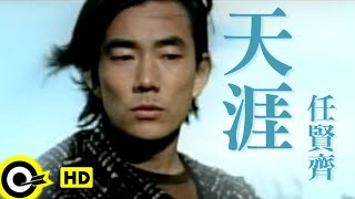 Video 任賢齊 Richie Jen【天涯 The end of earth】中視「笑傲江湖」片尾曲 Official Music Video MP3, 3GP, MP4, WEBM, AVI, FLV Januari 2019