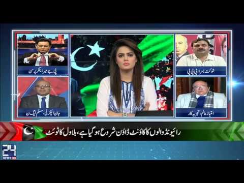 Asif Ali Zardari back to Pakistan | Special Transmission | 23 Dec 2016 | 24 News HD