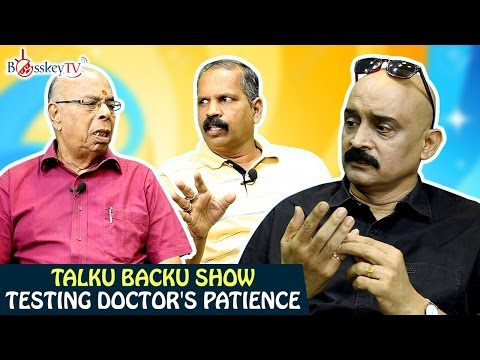 Should Doctors Retire only at 65?   Talku Backu   Bosskey   Neelu   Prasad   Bosskey TV (видео)