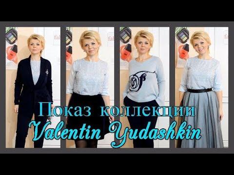 Новая коллекция женской одежды одежды Фаберлик by Valentin Yudashkin ✽ Svetlana Vinokurova