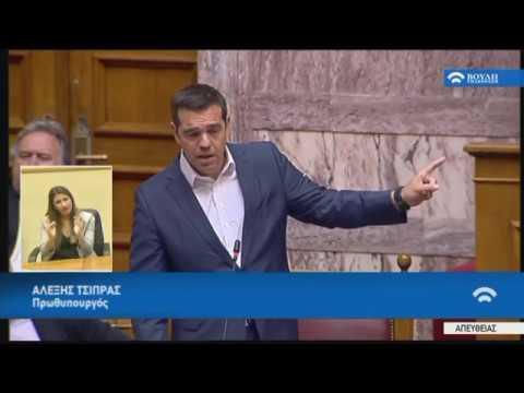 Α.Τσίπρας(Πρωθυπουργός)(Συμφωνία Δημοσιονομικών Στόχων και Διαρθρωτικών Μεταρρυθμίσεων)(14/06/2018)