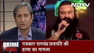 Prime Time With Ravish Kumar, Jan 17, 2019 | Dera Chief Sentenced to Life For Journalist's Murder