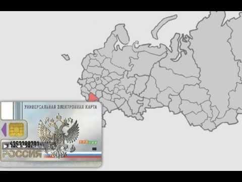 Video of УЭК. Воронежская область.