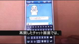 MyStranger:talk message chat YouTube video