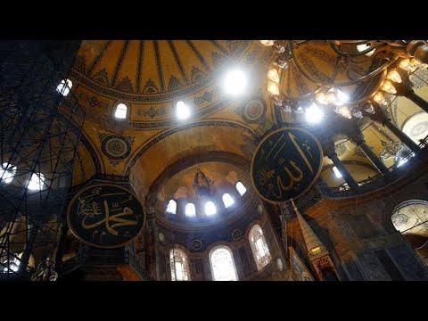 Αγία Σοφία: Προετοιμασίες για να λειτουργήσει ως τζαμί