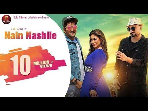 2018 I Nain Nashile I MD KD Frishta Sana I Amit Bishnoi I OP RAI I Kala Niketan