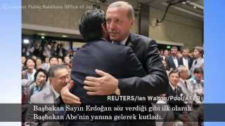 Story of Cordial relations - Japan and Turkey (Turkish subtitle)