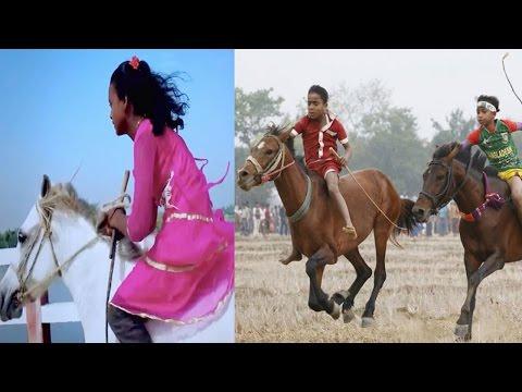 Video সকল স্থানে ঘোড়দৌড়ে নওগাঁর তাসমিনার প্রথম হবার রহশ্য দেখুন | Horse Riding  by Naogaon Tasmina download in MP3, 3GP, MP4, WEBM, AVI, FLV January 2017