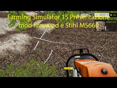 Firewood v1.2.1