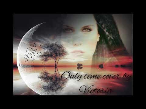 Еня - Онли тиме - ковер би Викторя