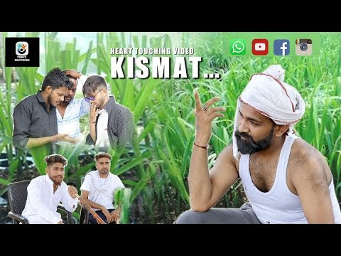 KISMAT||HEART TOUCHING VIDEO|| THREE  BROTHERS