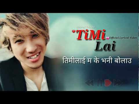 (TIMI LAI - SHIRES THAPA | OFFICIAL LYRICAL VIDEO 2019/2075 - Duration: 4 minutes, 43 seconds.)
