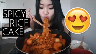 Video English Mukbang | Spicy Rice Cake MP3, 3GP, MP4, WEBM, AVI, FLV Oktober 2017