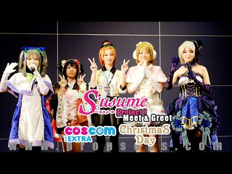 Susume Project! ช่วง Meet & Greet งาน COSCOM EXTRA Christmas Day