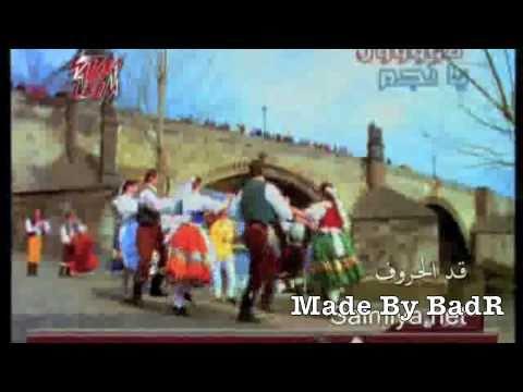 Image of      YouTube - يا رايح - نوال الزغبي / Nawal Al Zoghbi - Ya Rayeh