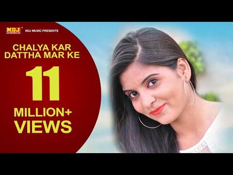 Video Chalya Kar Dattha Mar Ke | Haryanvi New Super Hit DJ Love Song 2015 | Rajpal Mawar | Rajbala Nagar download in MP3, 3GP, MP4, WEBM, AVI, FLV January 2017