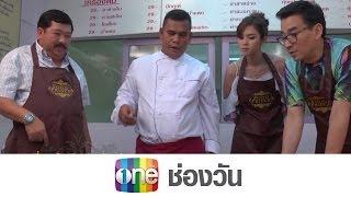 Food Prince 13 November 2013 - Thai Food