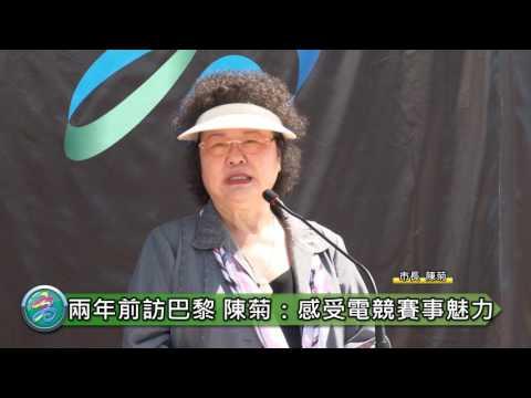 英雄聯盟高雄開戰 陳菊要把冠軍留在台灣