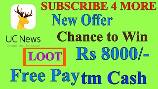 """(Loot) UC News Rs 8000 offer  Refer and EarnHello.😃 Great news is here. Uc News back again with a great loot & you have a chance to get cash prizes worth 8000/- 1. Download uc news. 2. Open it. 3. Go to 'Me' 4. Open the bar - ' Rs. 8000 CricFund ' 5. Left side you see that """" Help My Friend """" 6. Put my refer code - *10598061*7. If you are not interested please download & put my code for helping me. 🙏🏻 #UCRs8000CricFund http://inh5game.ucweb.com/inspurt2017/index?entry=whatsappshare&uc_param_str=dsdnfrpfbivesscpgimibtbmnijblauputogpintnwch&share_title=0&scn=share_to_invite&isShare=true&shareType=share_to_invite&forcela=ind&forcena=IN&pg=home&shareMagic=aaibafjiagbbdbejacghidbbgfajbaccdfjajc&tIndex=0&code=10598061&__sd=8vz0p4q3ev_5xqjr752tc_19xtfdbq_2rxppcThank You 😃~Check it UC is Not Fake like any Other App😇Tags--uc news hindi, uc news video, uc news video today, earn money online, uc browser news, uc browser news video, uc news offer, uc news app, uc news app download, uc news trending news, uc news download, uc news ad, Actor Mrigendra, actormrigendra, uc news cricfund, 8000 uc news, uc news loot, free paytm cash, earn online, online money, uc news hack, hack, how to get 8000, uc news, techno navin, uc hack, lovefund, uc news offer, cash back, uc news, uc news loot, 8000 rs paytm, paytm cash earning, latest paytm earning, paytm loot, refer u0026 Earn, Refer Uc News u0026 earn Paytm Cash, uc news latest offer, latest paytm offer, unlmited paytm cash trick, earn paytm cash, paytm, UC NEWS OFFER IS BACK !! 8000 RS FREE PAYTM CASH EASY (MOHA LOOT ) HURRY, Uc news 8000 rs paytm cash, Uc news march offer, Uc new free paytm cash, Uc news offer march 2017, 8000 real cash, Uc news offer 8000 rs, Uc news offer paytm cash, Recharge phone,"""